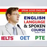 Language Training